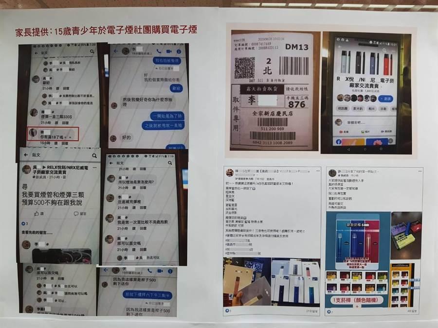 許多國中生已成為電子菸、加熱菸的販售主力,在IG上貼文販賣。(陳人齊攝)