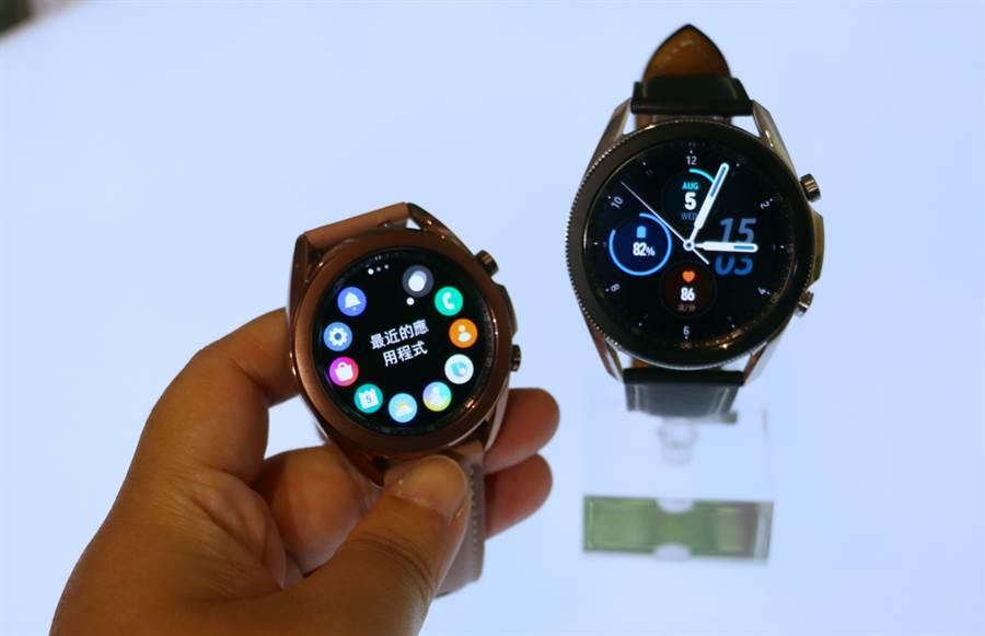 最新一代智慧手錶Galaxy Watch3。(黃慧雯攝)
