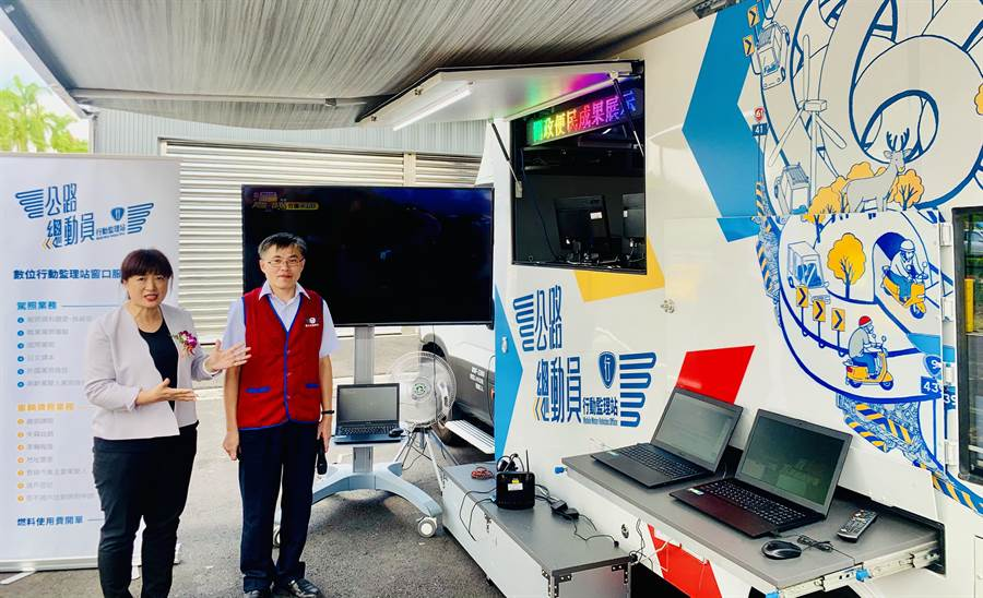 蔡培慧(左)肯定行動監理站,服務到庄腳。(廖志晃攝)