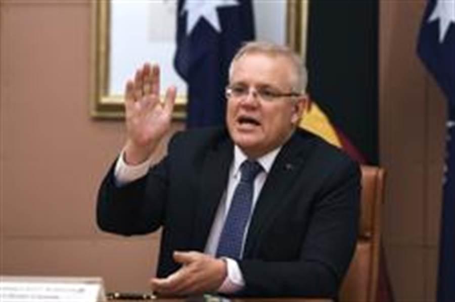 澳洲總理莫里森(美聯社)