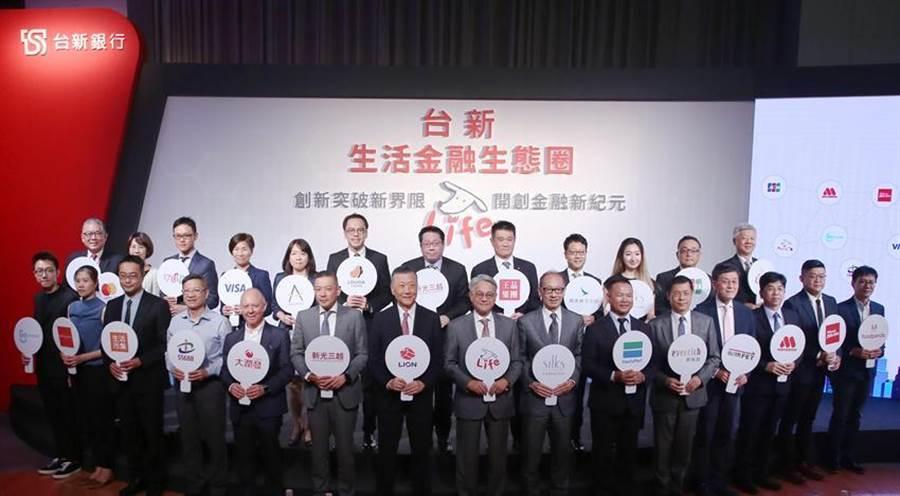 台新銀行今推出RichartLifeAPP,台新金控董事長吳東亮(前排中)邀請超過20多位重量級合作夥伴到場支持。圖/台新銀行提供