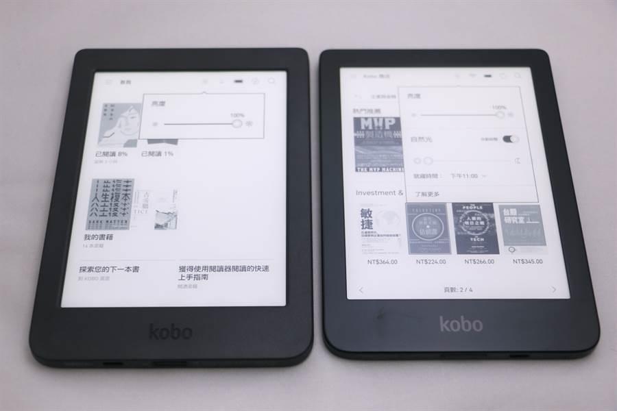 樂天電子書閱讀器Kobo Nia (左邊)與Clara HD閱讀器對比。(黃慧雯攝)