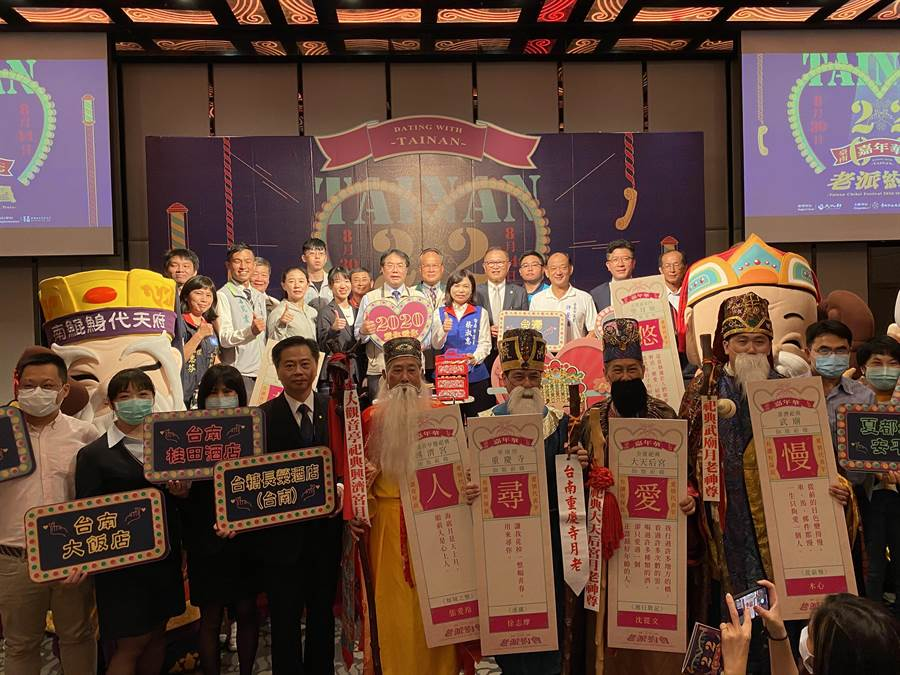 台南市長黃偉哲今天偕7大月老邀請全國朋友七夕來台南體驗甜蜜懷舊的約會戀愛氛圍。(曹婷婷攝)