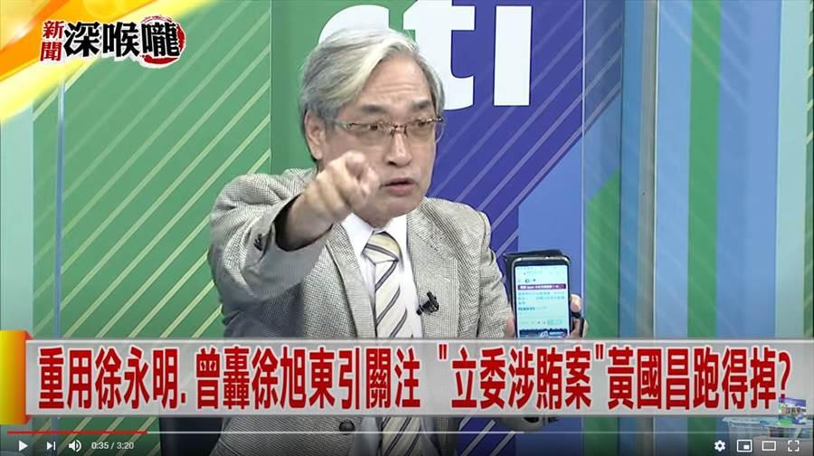 重用徐永明 曾轟徐旭東引關注 「立委涉貪案」黃國昌跑得掉?