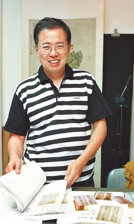 罗霈颖的哥哥是着名诗人罗青(本名罗青哲),在文坛有一定地位。(本报资料照片)