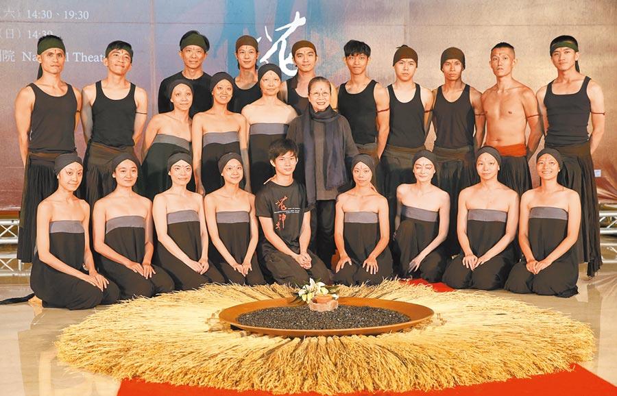 2020年是無垢舞蹈劇場成立25周年,藝術總監林麗珍(中)帶來獲好評的《花神祭》重回國家戲劇院舞臺,記者會後與舞者一同合影。(王英豪攝)