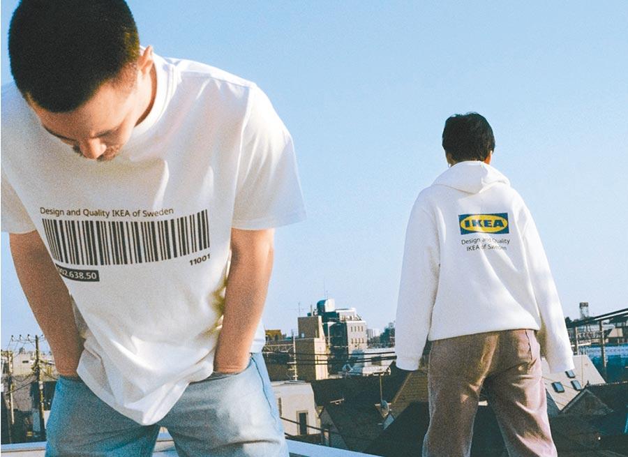 還記得幾年前翻玩IKEA LOGO的系列潮T攻占許多人的眼睛,原來這個現象不僅在台灣,日本IKEA表示,近年在日本街頭也出現不少盜版LOGO T,品牌認為該是推出EFTERTRADA系列正版商品的時候了。(翻攝自日本IKEA官網)