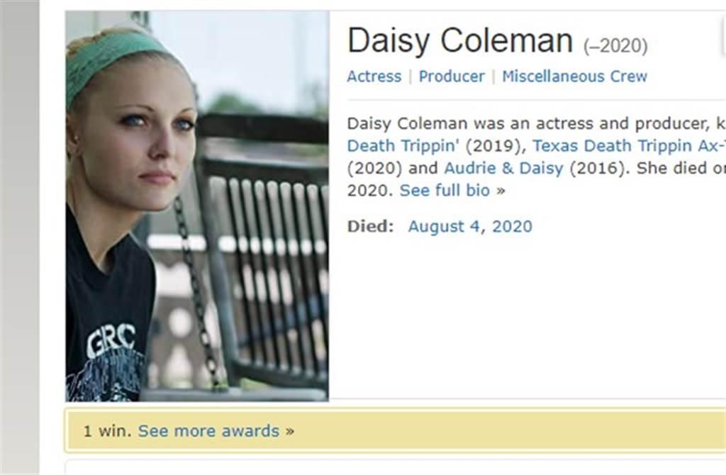 《被害公審》女主角黛西日前驚傳自殺身亡。(翻攝IMDb)