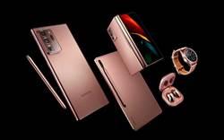三星Galaxy UNPACKED 2020:全新Galaxy Tab S7系列、Galaxy Buds Live、Galaxy Watch3登場