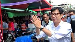 藍綠委收賄遭收押 他列2事斷言:陳其邁選情將受衝擊