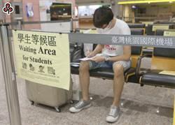 駁斥陸委會聲明  陸生籲:政客勿惡意欺騙台灣民眾