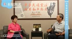 洪秀柱、董智森肯定双城论坛 吁蓝执政县市跟进举办