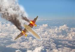 太貪心!一次走私16億 小飛機「超載」海洛因…直接墜機
