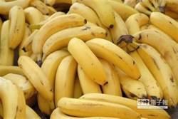 香蕉冰過後別吃?專家曝真相:加一物比單吃更好