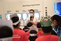 日月光綠科技教育館 培育60名水資源保育種子