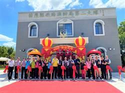 歷時5年 苗消第二大隊竹南分隊擴建廳舍落成啟用