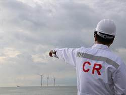 本土離岸風場驗證能量成熟 驗船中心榮獲ISO/IEC 17065認證