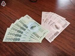 三倍券、農遊券付款 記得索取發票