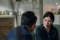 《孤味》真的邀到女神徐若瑄 導演好友開玩笑輸掉500萬