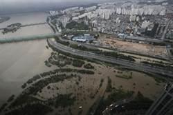 九年來第一次!南韓對首爾漢江大橋流域發布洪水預警