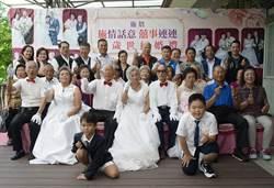 雲林千歲世紀婚禮 9旬夫妻透露70年相處之道