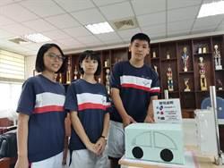 治平學生製「正義魔人警示系統」獲全國科展第一 獲總統接見
