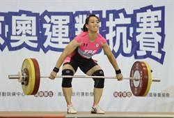 模擬奧運賽》「舉重女神」出擊 輕鬆拿冠軍