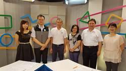 新北地檢署結合有線電視製播「廉能政府、透明台灣」節目