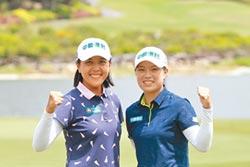 8月13日精采開打 中國信託女子高球公開賽 率先解封