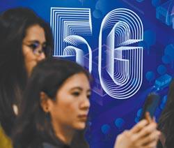 民眾觀望 5G升級潮恐延明年