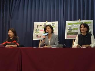 廖燦昌違法核貸遠航 國民黨質疑蘇貞昌切割