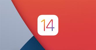 iPhone 12遲到慢吞吞 iOS 14正式版傳9月先一步推出