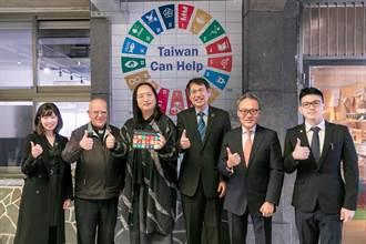 推動氣候解決 花旗宣布全新5年永續發展策略