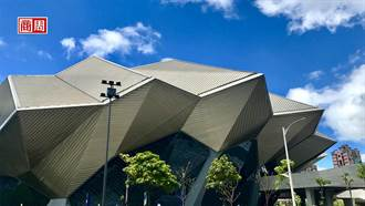 無臉男大樓、巨型金球 2020最讓人期待建築是它