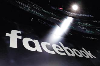 臉書也是山寨王 盤點它曾經抄襲過軟體真不少