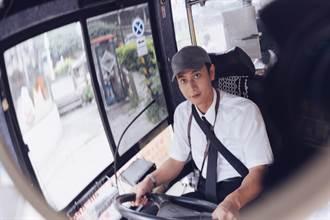 劉冠廷3天特訓開公車 仁愛路直直開駭人駭己