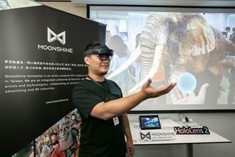 微軟MR頭盔Hololens2將在9月登台 一台要價10萬元