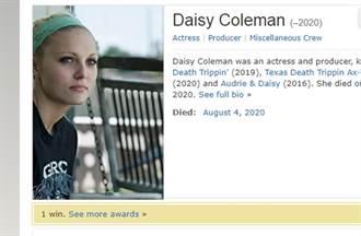14歲被強姦 Netflix《被害公審》23歲女主角自殺身亡