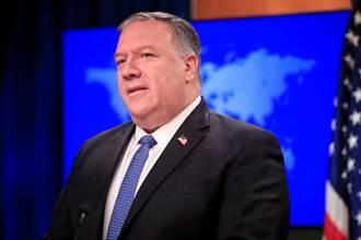 美國主張持續對伊朗武器制裁  外交官質疑合理性