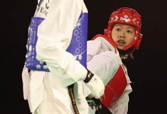 模擬奧運賽》跆拳道高材生 考上國訓中心運科處