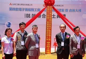 台灣三菱化學與恆誼化工斥資12.2億元 恆誼廠區新建工廠