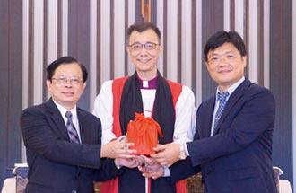 臺大教授黃宏斌出任聖約翰科大校長