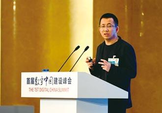 《財富》發布2021年中國40歲以下富豪榜 張一鳴登頂