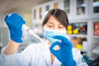 滬聚焦生物醫藥 瞄準二次創業