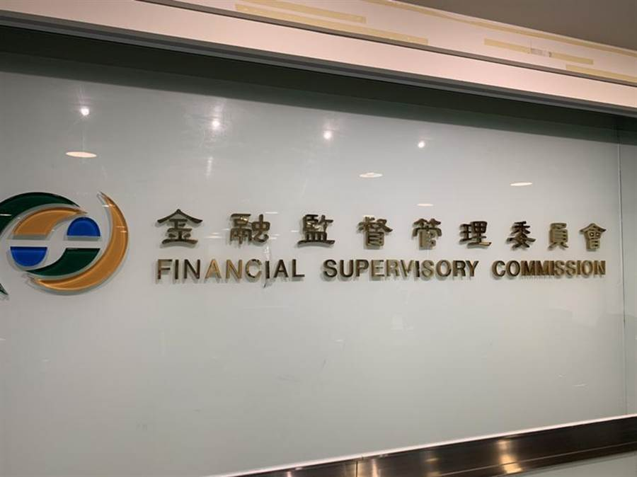 (金管會規定,境外資金匯回未滿七年,投保的保單不得進行保單借款。圖/本報資料照片)