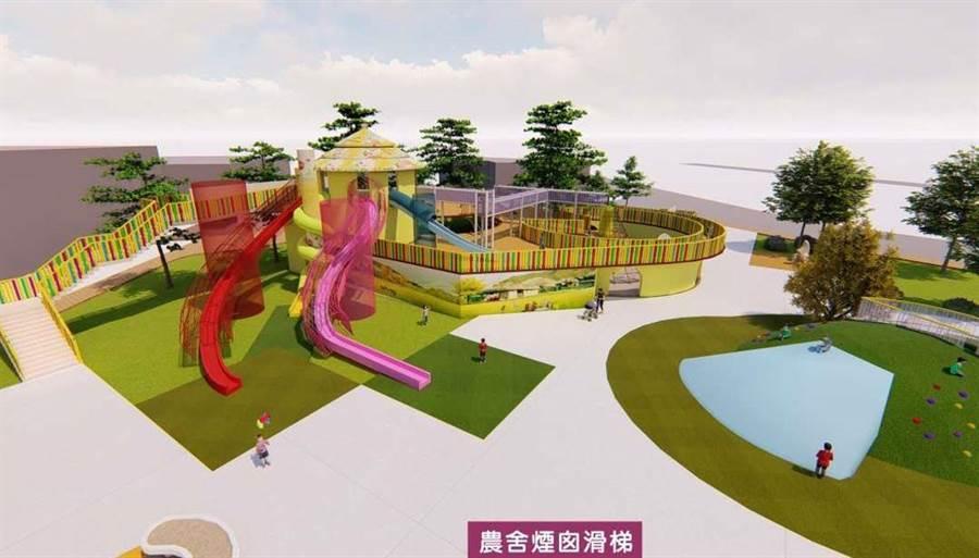 苑裡地區親子公園融入在地農業特色,打造共融式地景遊戲設施,圖為農舍煙囪滑梯。(苗栗縣政府提供/巫靜婷苗栗傳真)