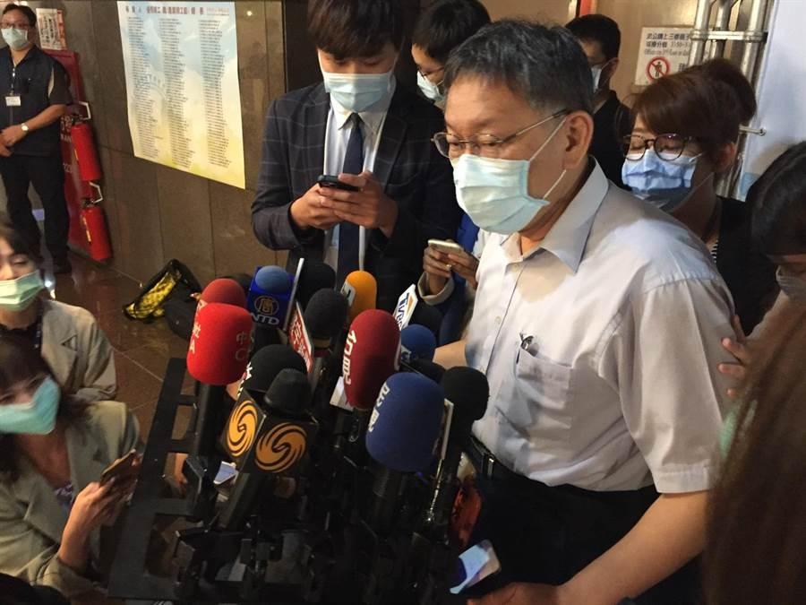 台北市長柯文哲6日針對疫情發表看法。(張立勳攝)