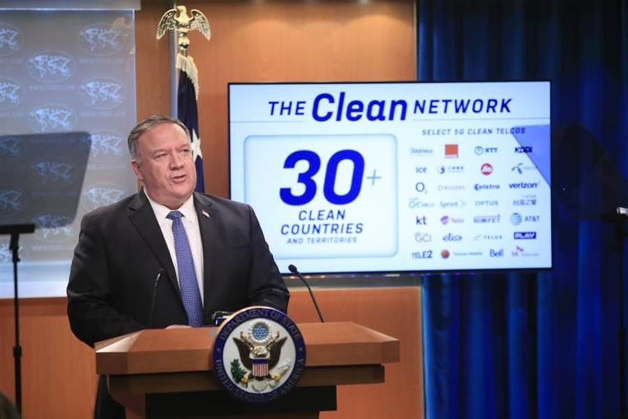 美國務卿蓬佩奧宣布擴大「乾淨網路」倡議,將所有與大陸有關的電信、通訊與網路服務全部清除出美國。新的規定將影響到幾乎所有的大陸電信、訊息與網路相關企業。(圖/美聯社)