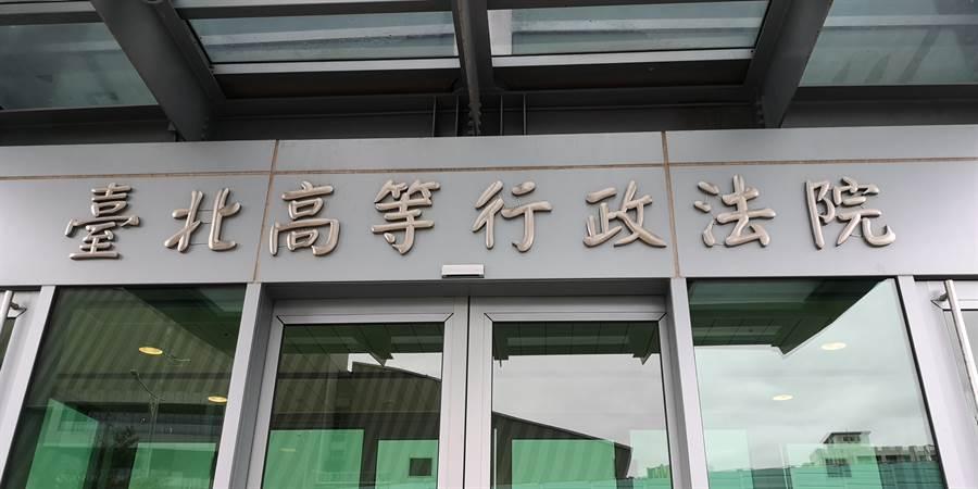 27台人任大陸社區主任助理,各遭內政部裁罰10萬元,台北高等行政法院認為違憲,判決撤罰。(黃捷攝)