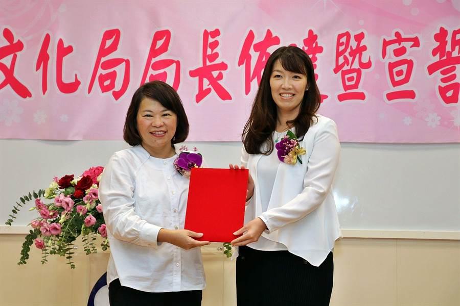 嘉義市長黃敏惠佈達新任文化局長盧怡君上任。(嘉義市政府提供)